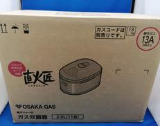 電子ジャー付ガス炊飯器|大阪ガス
