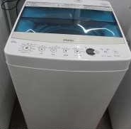 4.5kg全自動洗濯機|ハイアール