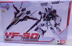 DX超合金YF-30クロノス BANDAI