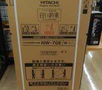 日立 洗濯機7kg NW-70E 未使用品 HITACHI
