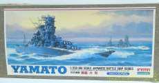 1/250日本海軍戦艦大和プラモデル|ARII PLASTIC MODEL