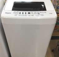 洗濯機|HISENSE