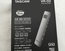 ボイスレコーダー|TASCAM
