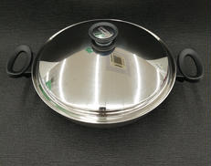 両手鍋|AMWAY