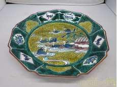 飾皿|九谷焼