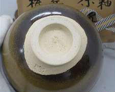 鉄釉 茶盌|九谷 陶岳窯