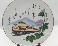 昭和50年3月 松任工場 特急電車検修設備完成記念 日本国有鉄道