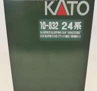 24系 寝台特急「北斗星」(デラックス編成)6両増結セット|KATO