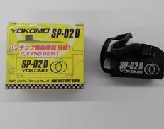 PWD ドリフト スペック サーボ|YOKOMO