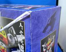 超合金魂GX-38 バイカンフー 超合金魂