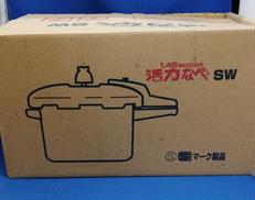 活力鍋|アサヒ軽金属