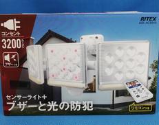 フリーアーム式LEDセンサーライト MUSASHI