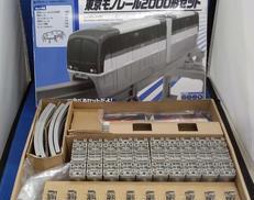 プラレール 東京モノレール2000形セット TAKARA TOMY