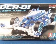 ミニ四駆PRO DCR-0/クリヤーブルースペシャル タミヤ