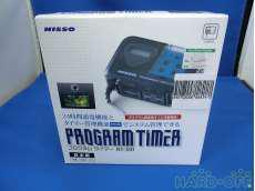 未開封/プログラムタイマーNT-301|NISSO