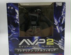AVP2 プレデリアン リアルフィギュア FURYU