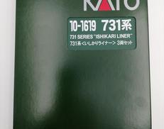 731系<いしかりライナー> 3両セット カトー Nゲージ|KATO