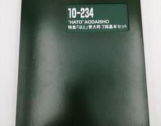 特急「はと」青大将 7両基本セット|KATO