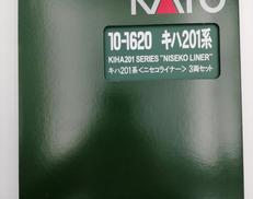 キハ201系<ニセコライナー> 3両セット Nゲージ|KATO