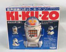 音声認識ロボットKI・KU・ZO TAKARA TOMY