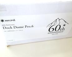 DOCK DOME PRO6|SNOWPEAK