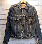 3RDジャケット|DENIME