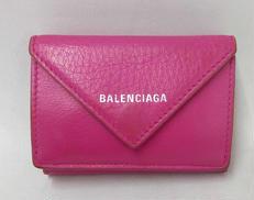二つ折り財布 BALENCIAGA