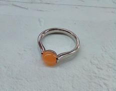 SILVER RING -