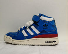 FRM MID BLUE PACK ADIDAS