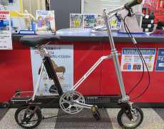 美品!折り畳み自転車|PACIFIC