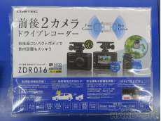 新品未開封品!ドライブレコーダー COMTEC