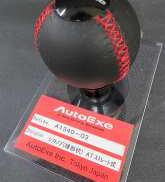 オートエグゼ 球状シフトノブ AUTO EXE