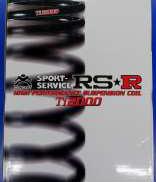 未使用 RS★R Ti2000 DOWN HE21Sラパン用 RS-R