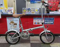 折りたたみ自転車|ESCORT-V