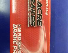 ブレーキパッド|ACRE