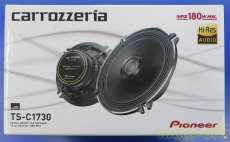 スピーカーシステム PIONEER/CARROZZERIA