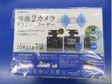 新品未開封!前後2カメラドライブレコーダー COMTEC
