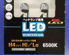 LEDヘッドライトバルブ|KOITO