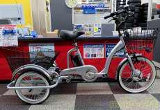 電動自転車|3ENERO