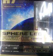 LEDバルブ|SPHERE LIGHT
