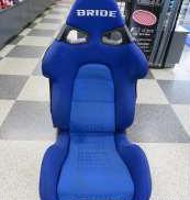 リクライニングシート|BRIDE