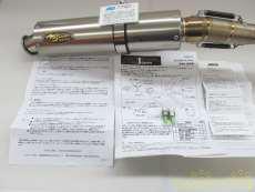 KSR110 フルエキゾーストマフラー A