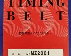 未使用!自動車用タイミングベルト|MITSUBISHI