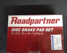 ディスクブレーキパッドセット|ROADPARTNER