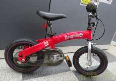 子供用自転車 VITAMIN I FACTORY