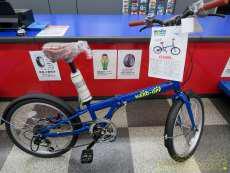 ハードオフ折り畳み式自転車|MYPALLAS