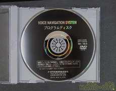 DVDプログラムディスク|TOYOTA