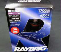 美品 RAYBRIG フォグランプLEDバルブ RK61|RAYBRIG