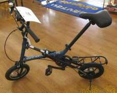 自動変速機能!折りたたみ自転車|HARRY QUINN