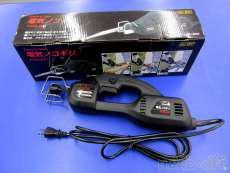未使用品 SHINKO 電気のこぎり|SHINKO